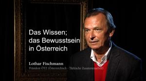 Lothar Fischmann